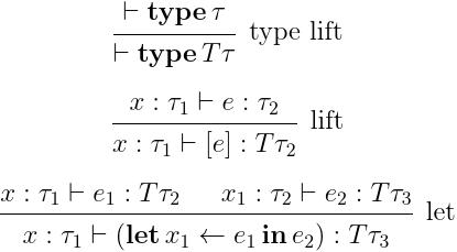 三つの新たな構文要素の規則.