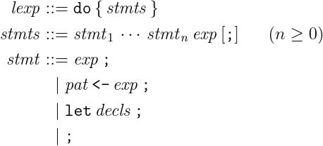 do 構文の要素