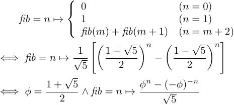 Latin Modern フォントによる数式サンプル