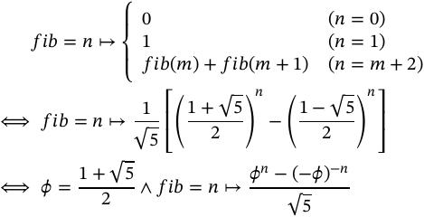 STIX フォントによる数式サンプル